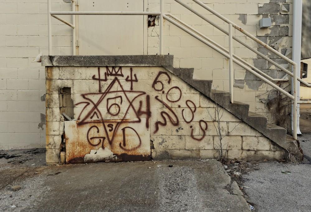 gang street